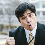 上司に仕事のミスを報告するのが怖いときの思考は切り替えよう!